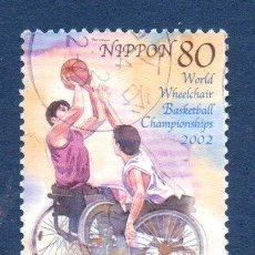 Sellos: JAPÓN.- MICHEL Nº 3400,SERIE COMPLETA, EN USADO (JAP-371). Lote 32743933