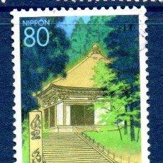 Sellos: JAPÓN.- MICHEL Nº 3016, SERIE COMPLETA EN USADO (JAP-406). Lote 32745981