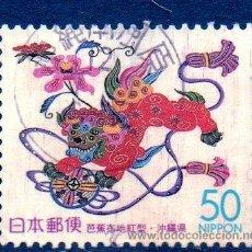 Sellos: JAPÓN.- SERIE COMPLETA DEL AÑO 2000 EN USADO (JAP-399). Lote 32746046