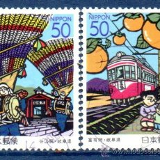 Sellos: JAPÓN.- SERIE COMPLETA DEL AÑO 2001 EN USADO (JAP-430). Lote 32749705
