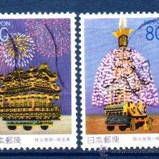 Sellos: JAPÓN.- MICHEL Nº 3065/66, SERIE COMPLETA EN USADO (JAP-412). Lote 32749762