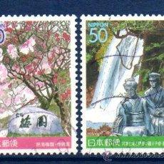 Sellos: JAPÓN.- MICHEL Nº 3088/89, SERIE COMPLETA EN USADO (JAP-414). Lote 32749807