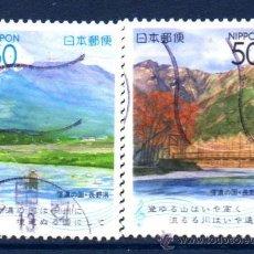 Sellos: JAPÓN.- MICHEL Nº 3095/6, SERIE COMPLETA EN USADO (JAP-417). Lote 32749834