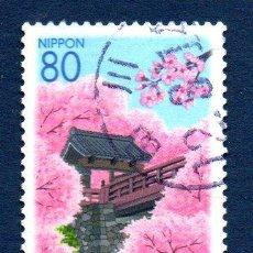 Sellos: JAPÓN.- MICHEL Nº 2892, SERIE COMPLETA EN USADO (JAP-420). Lote 32749848