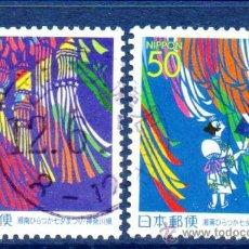 Sellos: JAPÓN.- MICHEL Nº 2968/69, SERIE COMPLETA EN USADO (JAP-424). Lote 32749918