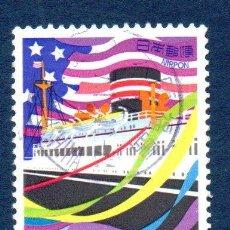 Sellos: JAPÓN.- MICHEL Nº 3346 SERIE COMPLETA EN USADO (JAP-442). Lote 32750288
