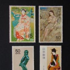 Sellos: LOTE DE 4 SELLOS DE JAPON, TEMA MUJERES. Lote 33677442