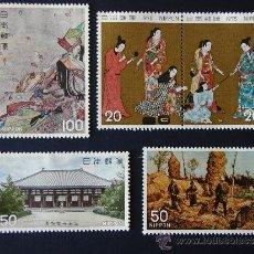 Sellos: LOTE DE 4 SELLOS DE JAPÓN. Lote 33677550