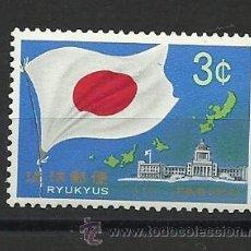 Sellos: SELLO BANDERA JAPON 1976. Lote 34360817