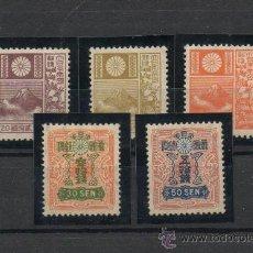 Sellos: JAPON=YVERT Nº 202/06=SERIE CORRIENTE=CON FIJASELLO=CATALOGO +285€. Lote 35327913