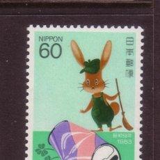 Sellos: JAPON 1450*** - AÑO 1983 - CAMPAÑA DE LIMPIEZA. Lote 35651378
