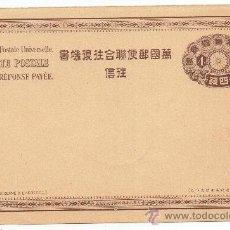 Sellos: JAPON, ENTERO POSTAL, 4 SN, NUEVO, MAGNIFICO. Lote 36327629