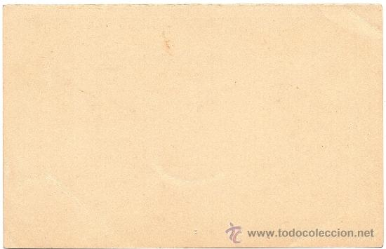 Sellos: JAPON, ENTERO POSTAL, 4 SN, NUEVO, MAGNIFICO - Foto 2 - 36327629