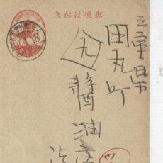 Sellos: CARTA POSTAL JAPON SELLOS ANTIGUOS AÑO 1908. Lote 37690364