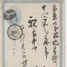 Sellos: CARTA POSTAL JAPON SELLOS ANTIGUOS CLASICOS CALIGRAFIA JAPONESA DE GRAN BELLEZA . Lote 37690420