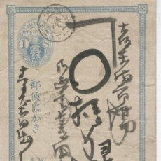 Sellos: CARTA POSTAL JAPON SELLOS ANTIGUOS CLASICOS CALIGRAFIA JAPONESA DE GRAN BELLEZA . Lote 37690465