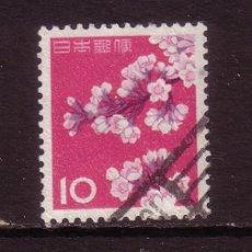 Sellos: JAPÓN 677 - AÑO 1961 - FLORA - ARBOLES - CEREZO EN FLOR. Lote 218346756