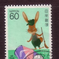 Sellos: JAPON 1450 - AÑO 1983 - CAMPAÑA DE LIMPIEZA. Lote 38043895