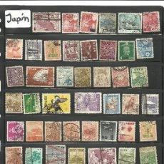Sellos: SELLOS DE JAPON. Lote 39011681
