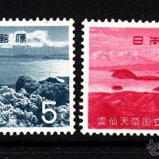 Sellos: JAPÓN 731/32** - AÑO 1963 - PARQUE NACIONAL UZEN - AMAKUSA . Lote 40929997