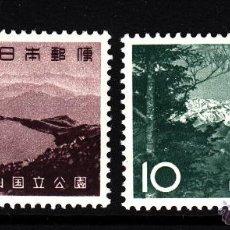 Sellos: JAPÓN 733/34** - AÑO 1963 - PARQUE NACIONAL HAKUSAN . Lote 40930024