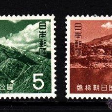 Sellos: JAPÓN 740/41** - AÑO 1963 - PARQUE NACIONAL BANDAI ASAHI. Lote 40930110