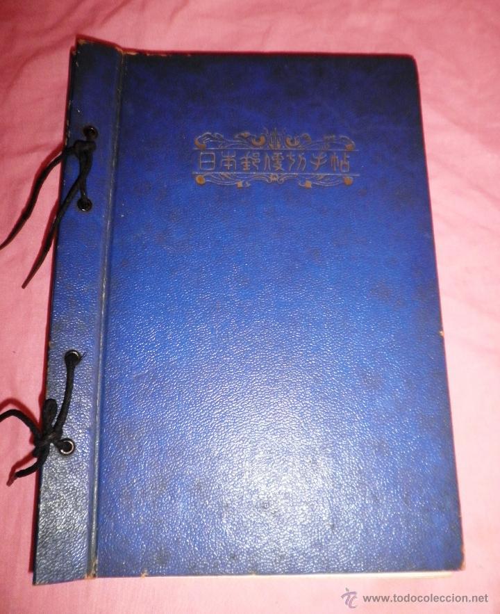 EXCEPCIONAL ANTIGUO ALBUM DE SELLOS JAPONES - AÑOS 1870-1956 - MUY RARO. (Sellos - Extranjero - Asia - Japón)