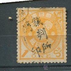 Sellos: JAPON JAPAN SELLOS ANTIGUOS PAISES EXOTICSO RAROS . Lote 42918695