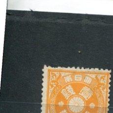 Sellos: JAPON JAPAN SELLOS ANTIGUOS PAISES EXOTICSO RAROS . Lote 42919102