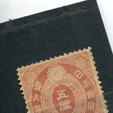 Sellos: JAPON JAPAN SELLOS ANTIGUOS PAISES EXOTICSO RAROS . Lote 42919175
