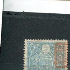 Sellos: JAPON JAPAN SELLOS ANTIGUOS PAISES EXOTICSO RAROS . Lote 42919253
