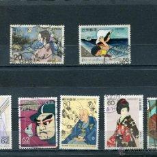 Sellos: JAPON JAPAN SELLOS PAISES EXOTICOS RAROS . Lote 42929638