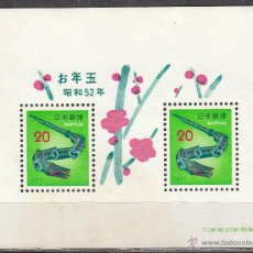 Sellos: JAPON, IVERT HOJA BLOQUE 81, AÑO NUEVO, . Lote 42977374