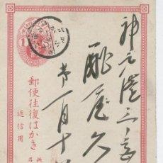 Sellos: CARTA POSTA ESCRITA EN JAPONES ANTIGUA ANTIGUO JAPON CALIGRAFIA VARIOS MATASELLOS SELLOS . Lote 44073735