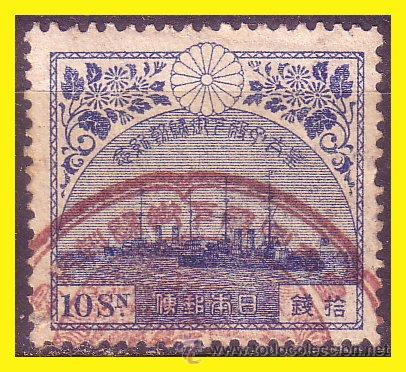 JAPÓN 1921 YVERT Nº 169 (O) (Sellos - Extranjero - Asia - Japón)