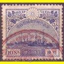 Sellos: JAPÓN 1921 YVERT Nº 169 (O) . Lote 45892782