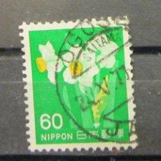 Sellos: JAPÓN. TEMA FLORA. Lote 46055797