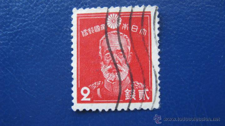 JAPON 1937, GENERAL NOGI, YVERT 241 (Sellos - Extranjero - Asia - Japón)