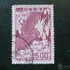 Sellos: JAPON 1955, YVERT 564. Lote 47001386