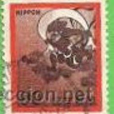 Sellos: JAPÓN - MICHEL 1130 - YVERT 1037 - DIOSES. - DIOS DEL VIENTO. (1971).. Lote 47069217