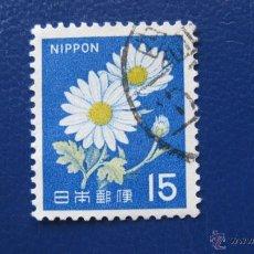 Sellos: JAPON 1967,MARGARITAS, YVERT 876. Lote 47116945