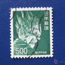 Sellos: JAPON 1974, GENERAL BASARA, YVERT 1132. Lote 47117466