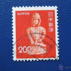 Sellos: JAPON 1976, HANIWA, YVERT 1179. Lote 47117627