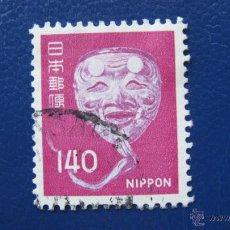 Sellos: JAPON 1976, MASCARA, YVERT 1192. Lote 47117649
