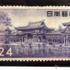 Sellos: SELLOS JAPON 1957. TEMPLO DE KIOTO. NUEVO CON CHARNELA.. Lote 47131391