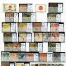 Sellos: STOCK JAPON SELLOS NUEVOS Y USADOS DE CLÁSICO HASTA 1980. GRAN VARIEDAD Y ALTO VALOR DE CATº.. Lote 47404550