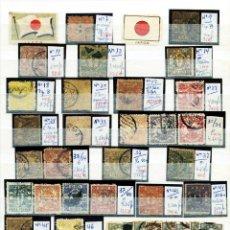 Sellos: STOCK JAPON SELLOS NUEVOS Y USADOS DE CLÁSICO HASTA 1980.VARIEDAD Y ALTO VALOR DE CATº.+16.000 €. Lote 47404550