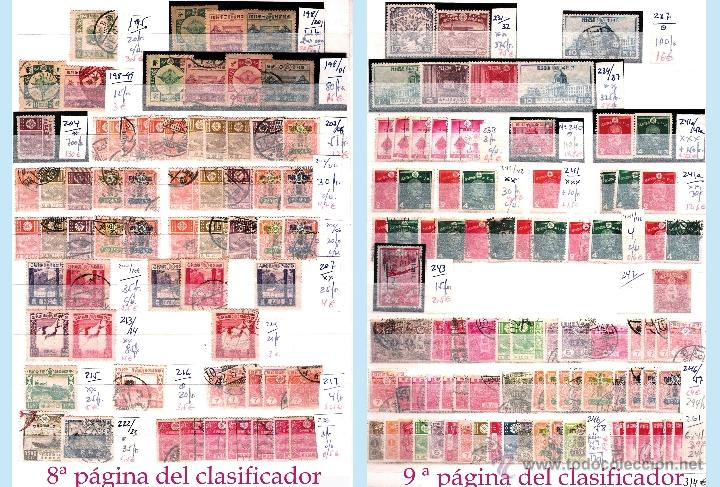 Sellos: STOCK JAPON SELLOS NUEVOS Y USADOS DE CLÁSICO HASTA 1980.VARIEDAD Y ALTO VALOR DE CATº.+16.000 € - Foto 5 - 47404550