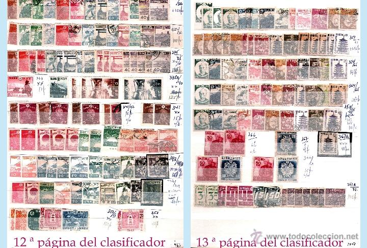 Sellos: STOCK JAPON SELLOS NUEVOS Y USADOS DE CLÁSICO HASTA 1980.VARIEDAD Y ALTO VALOR DE CATº.+16.000 € - Foto 7 - 47404550