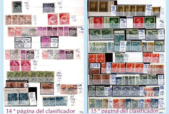 Sellos: STOCK JAPON SELLOS NUEVOS Y USADOS DE CLÁSICO HASTA 1980.VARIEDAD Y ALTO VALOR DE CATº.+16.000 € - Foto 8 - 47404550
